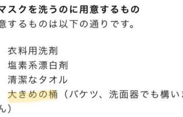 日本のことわざ「風が吹けば桶屋が儲かる」でリアルに桶屋が儲かってしまう事態に!