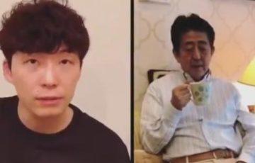 安倍晋三総理大臣と星野源さんのコラボ動画に賛否両論!