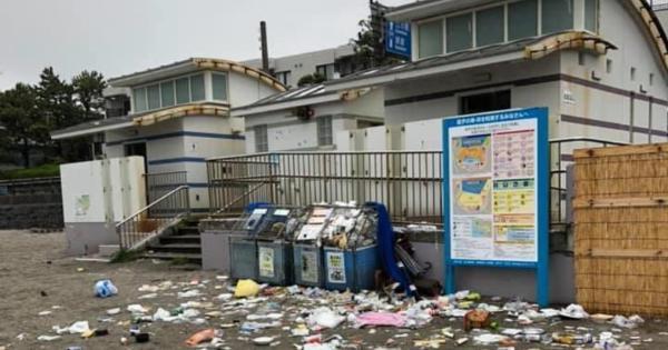 感染拡大の中、週末の湘南の海岸が県外からのBBQ客のゴミで汚される事態に・・・