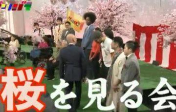 NHK・Eテレのバリバラで「桜を見る会」として政治的公平性が疑わしい番組を放映してしまう。出演は伊藤詩織さんなど