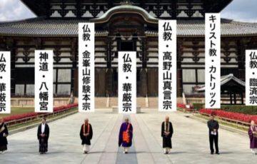 コロナウイルスの早期終息を願い宗派を超えて7人の僧侶が東大寺に集結!ネットの声「アベンジャーズかGメン75感ある」
