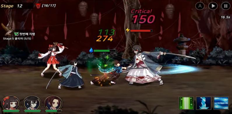 「鬼殺の剣」プレイ動画の画像