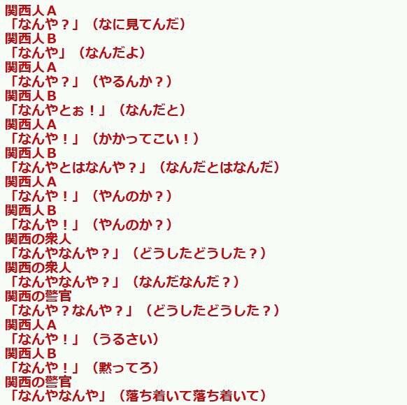 「外国人が絶望する日本語」日本語がハイコンテクストだとよくわかる