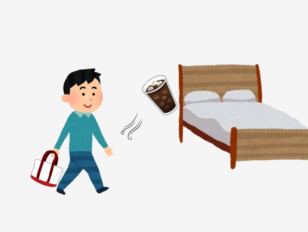 バッグと間違えてベットにコーヒーを投げてしまったイラストがじわじわくるwww