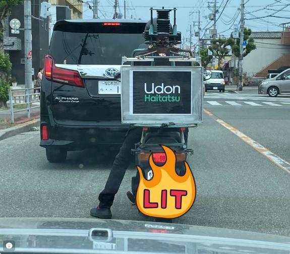 Uber Eatsかと思いきや「Udon Haitatsu」だった件www