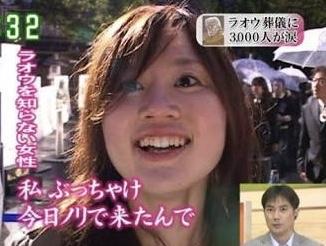 【名前や正体が判明!】ラオウ葬式で「私ぶっちゃけ今日ノリで来たんで」と発言した女性は津野まあやさん!