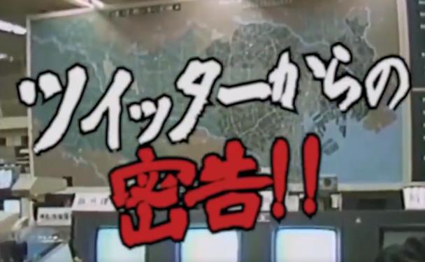 【動画】『実録!! 自粛警察 24時』自粛警察の実態にせまるドキュメンタリー映像がリアル!