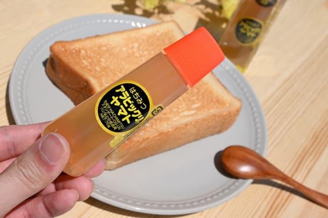 「アラビックヤマト」そっくりな蜂蜜「はちみつアラビックリ⁉ヤマト」新発売