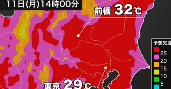 【注意喚起】季節外れの気温上昇で5月はマスクによる熱中症に注意してください!