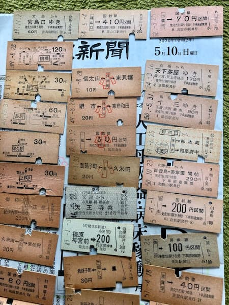 【動画】1990年の新宿駅のSuicaがない時代の改札での切符切りが懐かしい