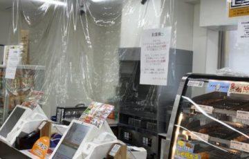 愛知県の末永安則容疑者(63)がコンビニの感染防止ビニールシートに憤慨、「邪魔だ」「出てこいや」と怒鳴り出入り口に3時間居座り逮捕