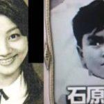 小池栄子の卒業アルバムの写真が今と変わらず凄いけど「3才の石原良純」には誰も勝てないww