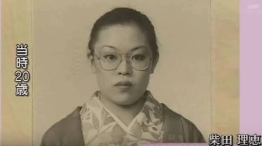 小池栄子の卒業アルバムの写真が今と変わらず凄いけど「3才の石原良純」には誰も勝てないww:柴田理恵の昔の写真