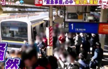 【ヤラセ捏造】テレビ朝日のモーニングショーが5月18日に撮り鉄が密集と報道するも鉄オタが一瞬で3月のものと見破る!