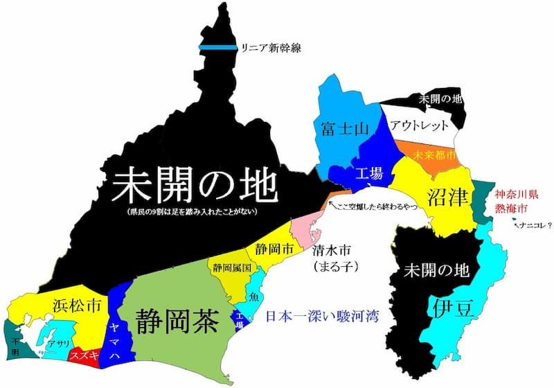 静岡県民から見た静岡県のイメージだいたいあってましたか?