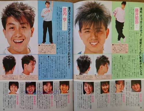 懐かしかったら昭和生まれ確定!「昭和生まれっぽい発言をしろ」20選:この髪型にしてください