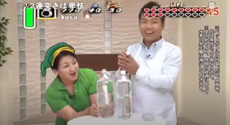 「水素の音」MADパロディ動画:あぁ~!ゼルダの音ォ !!