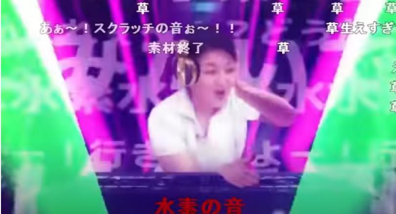 「水素の音」MADパロディ動画:あぁ~!フロア熱狂の音ォ !!