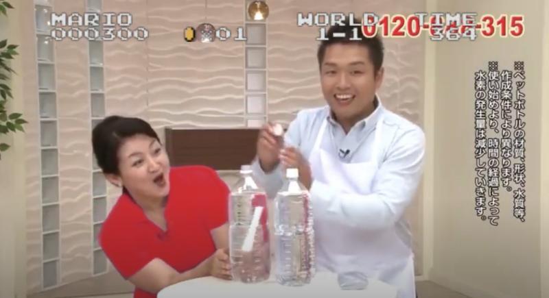 「水素の音」MADパロディ動画:あ~!クリアの音~!