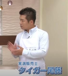 水素の音って何?「あぁ~!水素の音ォ〜」の元ネタ:タイガー尾藤さんって誰?<