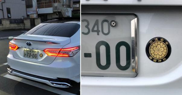靖国神社の交通安全マグネットが煽り運転に対策に効果があると話題に!