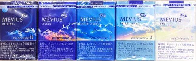 タバコのMEBIUS(メビウス)のパッケージデザインも繋がっていた