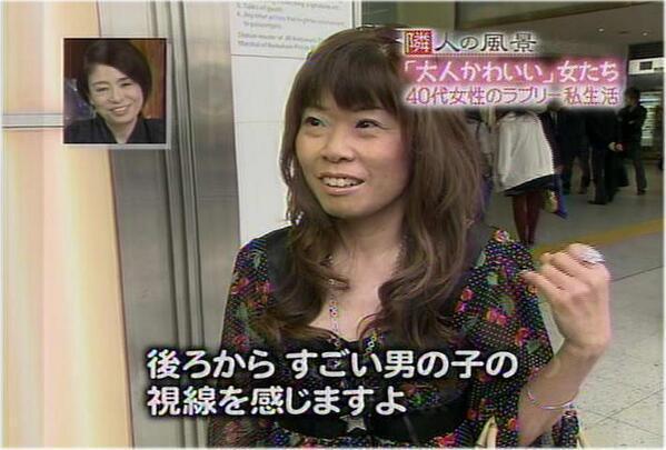テレビの街頭インタビューでの面白い名言画像まとめ:後ろからすごい男の子の視線を感じますよ