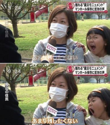 テレビの街頭インタビューでの面白い名言画像まとめ:震災モニュメント、あまり残したくはない