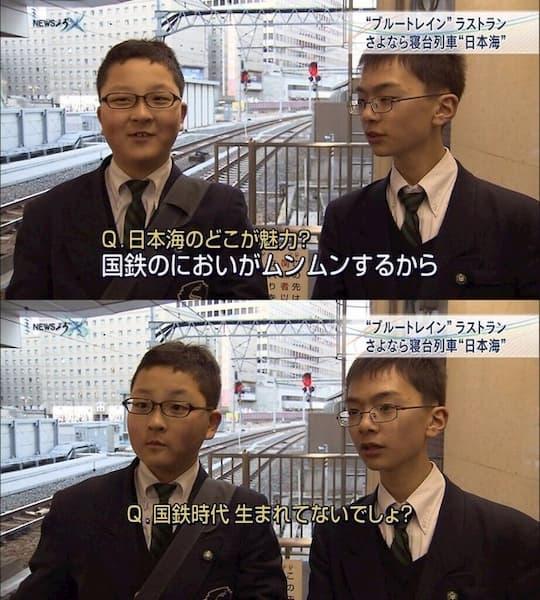 テレビの街頭インタビューでの面白い名言画像まとめ:国鉄のにおいがムンムンするから