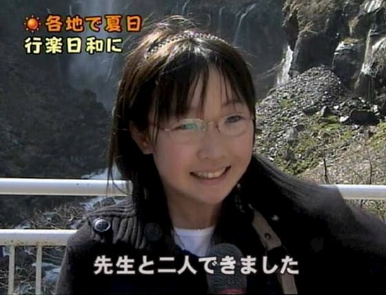 テレビの街頭インタビューでの面白い名言画像まとめ:先生と二人できました