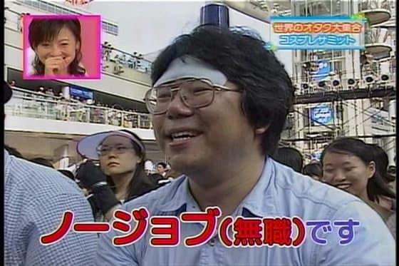 テレビの街頭インタビューでの面白い名言画像まとめ:ノージョブ(無職)です