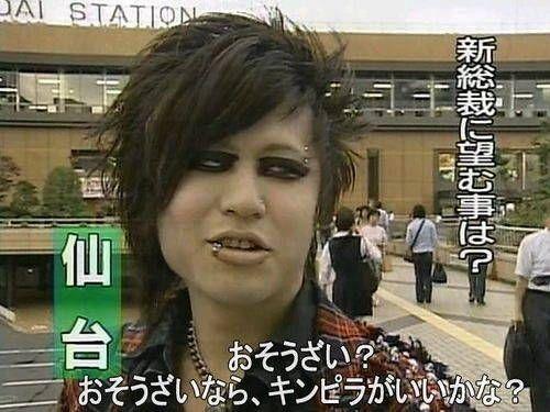 テレビの街頭インタビューでの面白い名言画像まとめ:「新総裁に望むことは?」「おそうざい?おそうざいなら、キンピラがいいかな?」