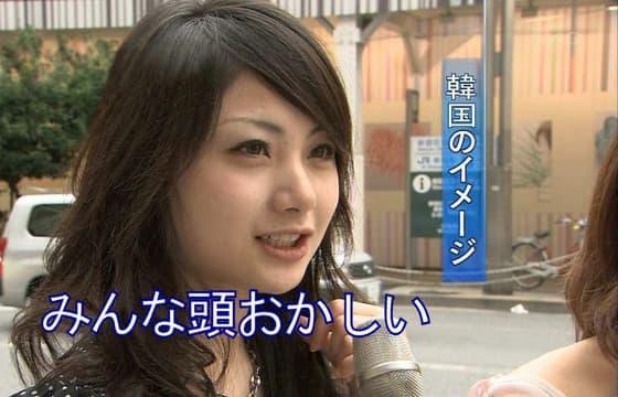 テレビの街頭インタビューでの面白い名言画像まとめ:韓国のイメージ→みんな頭おかしい