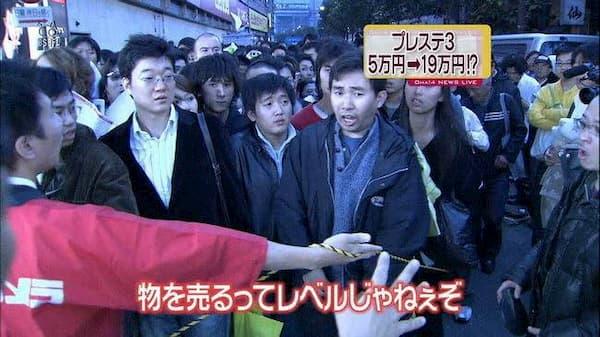 テレビの街頭インタビューでの面白い名言画像まとめ:物売るっていうレベルじゃねぇぞ!