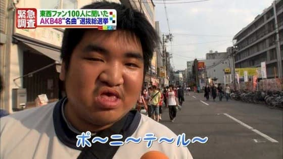 テレビの街頭インタビューでの面白い名言画像まとめ:AKBファン:ポニーテール