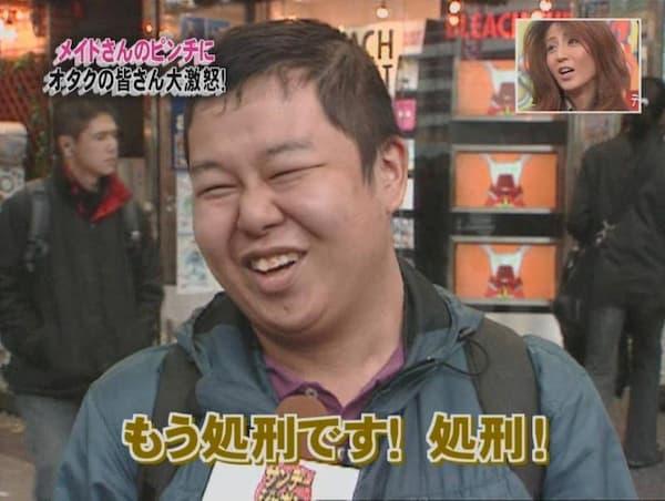テレビの街頭インタビューでの面白い名言画像まとめ:もう処刑です!処刑!