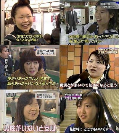 テレビの街頭インタビューでの面白い名言画像まとめ:私は特にどこでもいいです