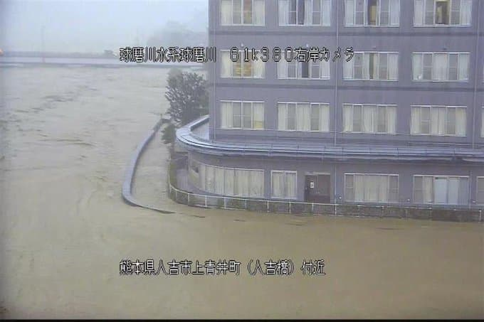 【熊本の球磨川氾濫】民主党による九州最大の川辺川ダム建設の中止決定が原因と判明!