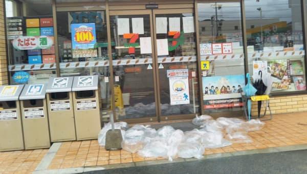 大雨や台風で床上浸水して来た場合の対処法は水のうを床に敷き詰めてください!【動画有】