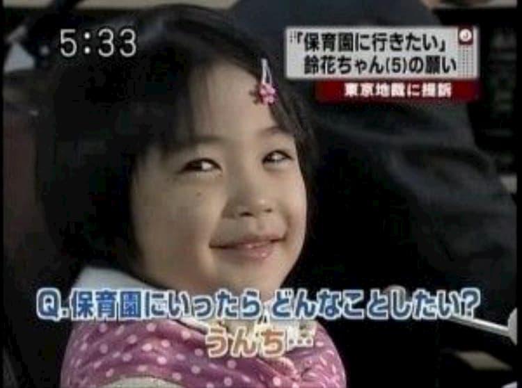 テレビの街頭インタビューでの面白い名言画像まとめ:鈴花ちゃん:保育園に入ったラ何したい?うんち