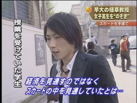テレビの街頭インタビューでの面白い名言画像まとめ:経済を見通すのではなくスカートの中を見通していたとは・・・