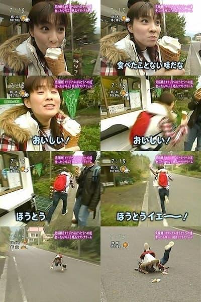 テレビの街頭インタビューでの面白い名言画像まとめ:斉藤舞子アナウンサー「ほうとうイエ~!」