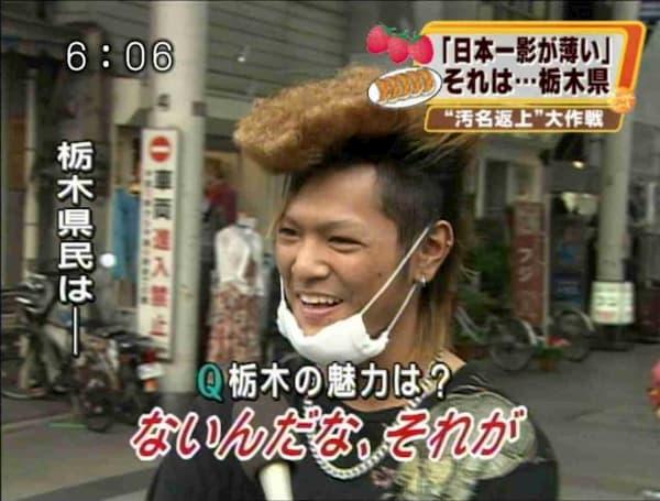 テレビの街頭インタビューでの面白い名言画像まとめ:
