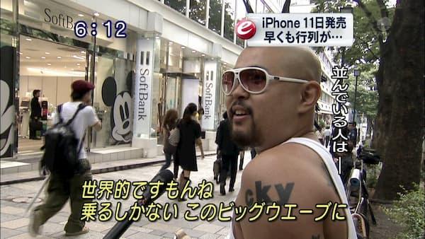 テレビの街頭インタビューでの面白い名言画像まとめ:乗るしかない このビッグウェーブに