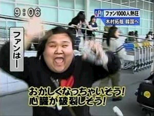 テレビの街頭インタビューでの面白い名言画像まとめ:おかしくなっちゃいそう!心臓が破裂しそう!