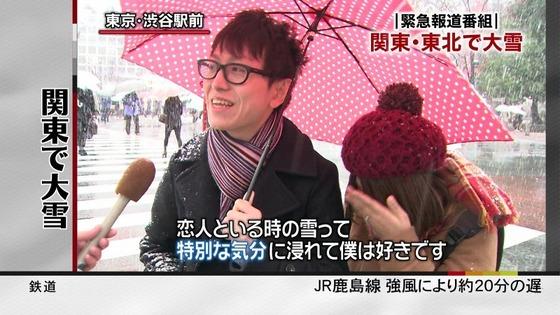 テレビの街頭インタビューでの面白い名言画像まとめ:恋人といる時の雪って特別な気分になれて僕は好きです
