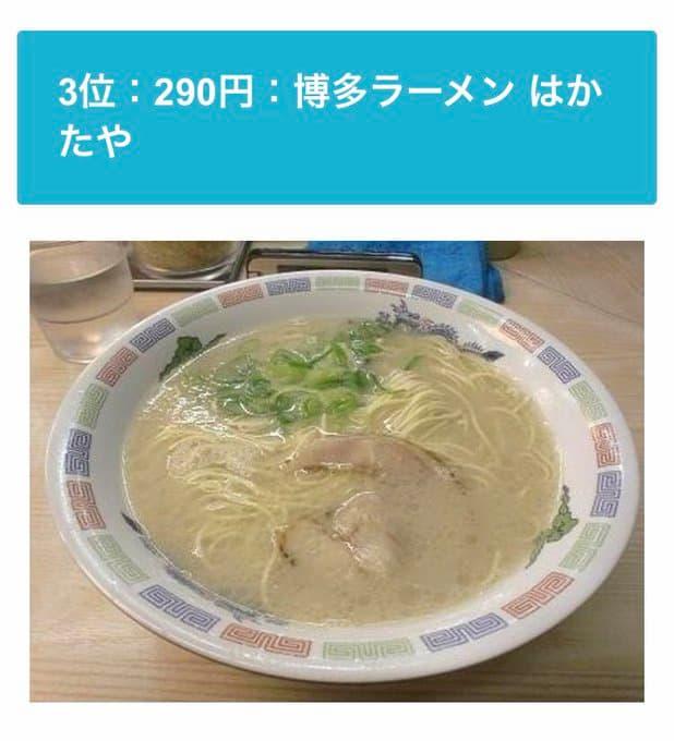 福岡県の人が一蘭を嫌う最大の理由が判明!