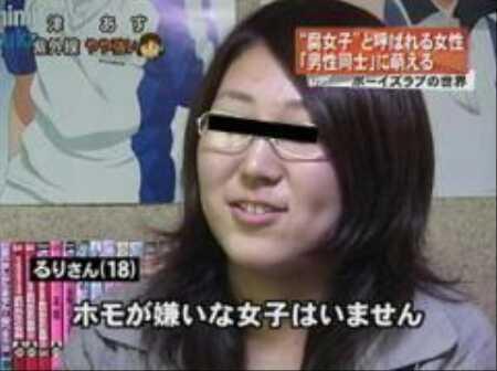 テレビの街頭インタビューでの面白い名言画像まとめ:るりさん「ホモが嫌いな女子はいません」