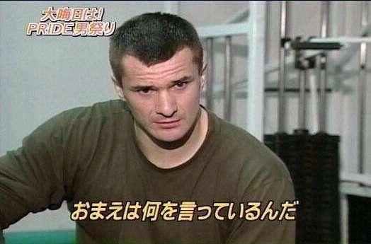 テレビの街頭インタビューでの面白い名言画像まとめ:ミルコ「おまえは何を言っているんだ」