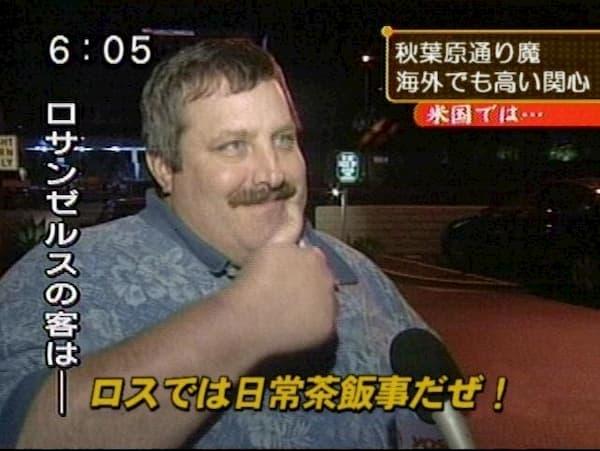 テレビの街頭インタビューでの面白い名言画像まとめ:ロスでは日常茶飯事だぜ